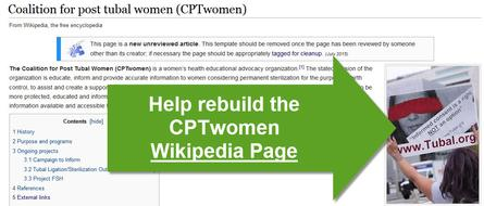 CPTwomen Wikipedia page