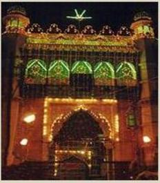 Niazam Gate -AJMER Sharif Dargah