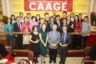2016 CAAGE Lunar New Year Luncheon