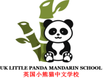 UK Little Panda Mandarin School