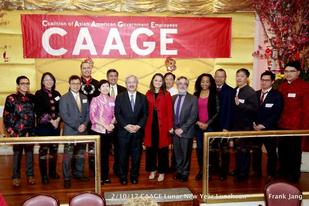 2017 CAAGE Lunar New Year Luncheon