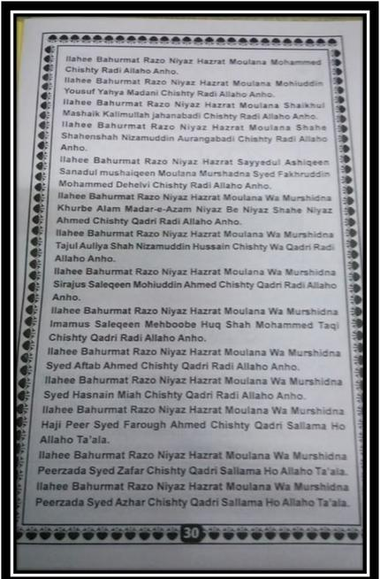 Shijrah Chishty Niazi Aftabia - Ajmer Sharif page 3