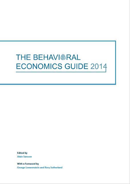 consumer behavior audit