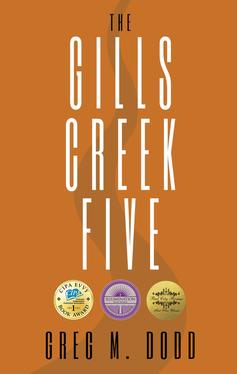 The Gills Creek Five