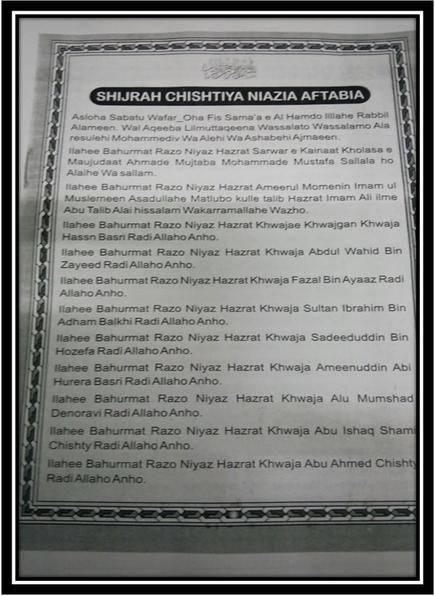 Shijrah Chishty Niazi Aftabia - Ajmer Sharif page 1