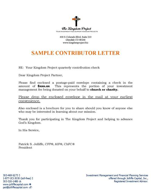 sample church donation letters