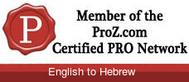 Proz.com Certified Professional Translator