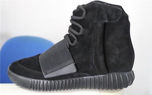 innovative design 496ea 8c7c9 ... yeezy boost 750 black legit check