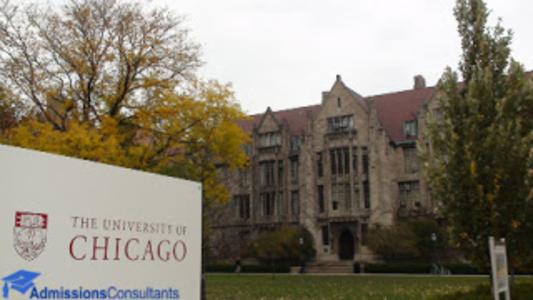 university of chicago dissertation archives