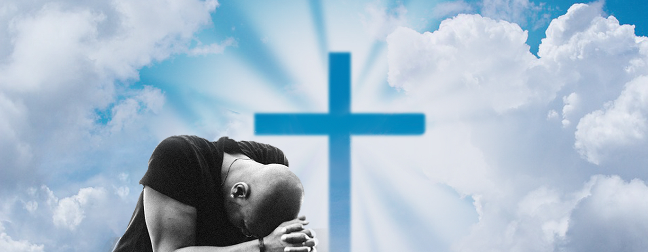 Prayer Request Header - Man Praying