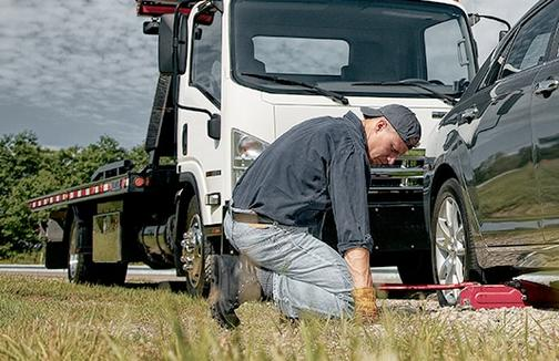 EMERGENCY ROADSIDE ASSISTANCE SERVICES