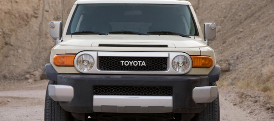 Toyota FJ Cruiser Repair
