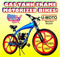motorized bike gas tank bike motorized bike kit