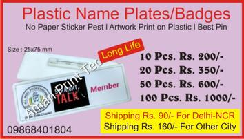 Promotional Personalized Customised Button Badges Manufacturers Delhi, India, name badges, button badge manufacturer Delhi, button badge manufacturer India, button badge maker delhi, button badge maker india, promotional badges online, badge printer delhi, pocket badges delhi, customised Button Badge,:customized badges online india Name Badges, Name Badges manufacturers, Name Badges suppliers, Name Badges manufacturer, Name Badges exporters, Name Badges manufacturing companies and Name Badges producers button badge manufacturer India, button badge manufacturer Delhi, button badge maker Delhi, button badge maker India, Promotional Button Badge, Custom Button Badges, Button Badge online, badge button badges printer Delhi, Photo Button Badge, Costom Button Badge,:button badge manufacturer supplier to all india pin code, button badge manufacturer supplier to delhi mumbai kolkata, chennai, button badge manufacturer supplier to amritsar, chandigarh, jalandhar, button badge manufacturer supplier to aligarh, agra, lucknow, gorakhpur, meerut, button badge manufacturer supplier to rohtak sonipat, japur, jodhpur, button badge manufacturer India, button badge manufacturer Delhi, button badge Printers Delhi, button badge Printers India, Promotional Button Badges, Custom Button Badges, Personalized Button Badges, Photo Button Badges, Logo Button Badge, button badge manufacturer India, button badge manufacturer Delhi, button badge maker Delhi, button badge maker India, Promotional Button Badges, Custom Button Badges, Personalized Button Badges, Photo Button Badges, Button Badge Supplier india, button badge manufacturer mumbai, button badge manufacturer kolkata, button badge manufacturer patna, button badge manufacturer lucknow, button badge manufacturer kanpur, button badge manufacturer siliguri, njp, button badge manufacturer gorakhpur, button badge manufacturer hydrabad, button badge manufacturer bangalore, button badge manufacturer chennai, button badge manufacturer bhopal, button badge manufacturer ahmadabad, button badge manufacturer gurgaon, button badge manufacturer noida, button badge manufacturer ghaziabad, button badge manufacturer pune, button badge manufacturer goa, button badge manufacturer puri. combutoor, button badge manufacturer guwahati, button badge manufacturer gangtok, button badge manufacturer murshidabad, button badge manufacturer asansol, button badge manufacturer durgapur, button badge manufacturer varanasi, button badge manufacturer kanpur, button badge manufacturer meerut, button badge manufacturer amritsar, button badge manufacturer jalandhar, button badge manufacturer chandigarh, button badge manufacturer jammu, button badge manufacturer shimla, button badge manufacturer srinagar, button badge manufacturer jaipur, button badge manufacturer ajmer, button badge manufacturer surat, button badge manufacturer jodhpur, button badge manufacturer udaipur, button badge manufacturer gorakhpur, button badge manufacturer moradabad, button badge manufacturer saharanpur, button badge manufacturer rohtak, button badge manufacturer fardabad, button badge manufacturer sirsa, button badge manufacturer bhiwani, button badge manufacturer sonipat, button badge manufacturer chennai, button badge manufacturer bangalore, button badge manufacturer puri, button badges price india, badge factory button maker, button badge maker online, button badge india, button badge printing, button badge printers, button badge maker,button badge manufacturers, button badge mumbai, Button Badge, Button Badge manufacturers, Button Badge suppliers, Button Badge manufacturer, Button Badge exporters, Button Badge manufacturing companies and Button Badge producers, Here you will find listings of button badge, button badge manufacturers, button badge suppliers, button badge exporters and manufacturing companies from India. button badge maker supplies,:button badge manufacturer button badge manufacturer Delhi, button badge manufacturer India, button badge maker delhi, button badge maker india, promotional badges online, badge printer delhi, pocket badges delhi, customized badges online, customized badges online india, pin badges online india, name badges online, Costom Button Badge, customized badges online india, name badge online chennai, name badge online kolkata, name badge online mumbai, name badge online pune, name badge online hyderabad, name badge online bangalore, name badge online delhi, name badge online gurgaon, name badge online noida, name badge online lucknow, name badge online varanasi, name badge online patna, name badge online siliguri, name badge online nashik, name badge online bhopal, name badge online indore, name badge online patna, name badge online jaipur, name badge online agra, name badge online mathura, name badge online chandigarh, name badge online mohali, name badge online amritsar pin badges online india, print badges online india, smiley badges online,: name badges, name plates online india, name badge india,