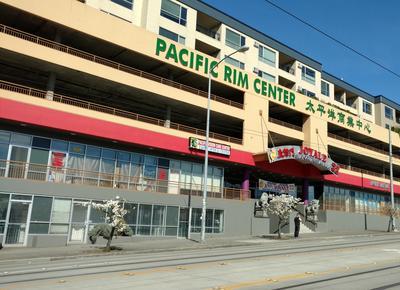 An Urban Destination In Seattles International District