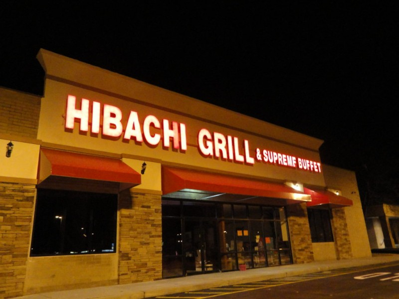 Fantastic Hibachi Grill Supreme Buffet Coupon 5 Off 1 1 5 Best Image Libraries Barepthycampuscom