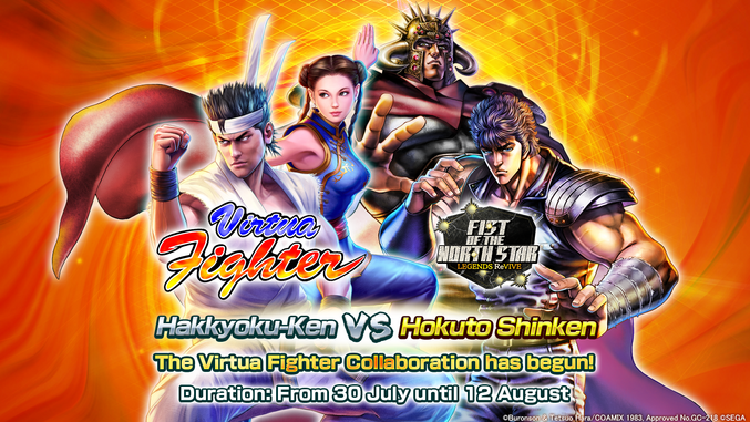 Geekpin Entertainment, SEGA, Fist of the Northstar Legends ReVive, Virtua Fighter, Video Games