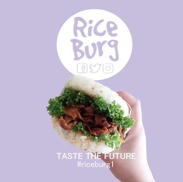 Riceburg Food Truck Boston Menu