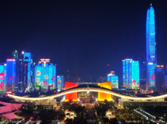 Shenzhen Tour Guide,Shenzhen Travel Guide