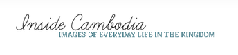 logo for inside cambodia travel blog