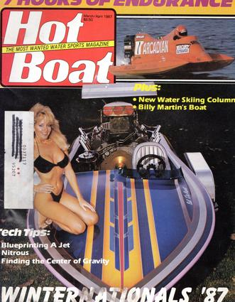 hot boat the v drive history port home page