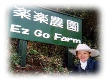 ez go farm japan owner mrs ikuko go