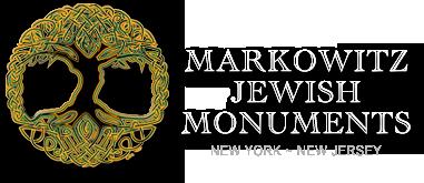 jewish singles in hackensack Jewish law legal directory - new jersey: legal directory - new jersey clifton 1 university plaza, hackensack, new jersey 07601 e-mail.