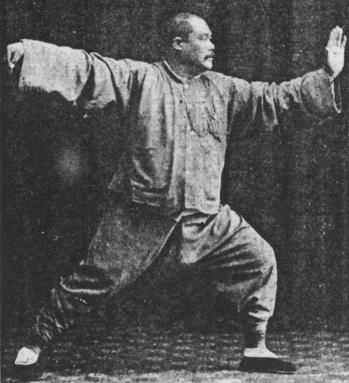 Yang Cheng Fu - historical photo, single whip posture