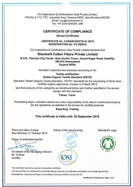 About us iso 9001 2015 certificate yadclub Gallery