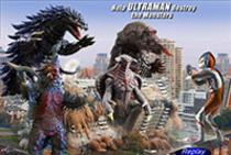 Play the FLASH Ultraman Game