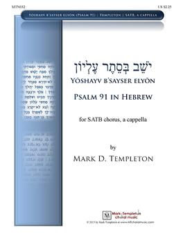 Yōshayv B'sayser Elyōn (Psalm 91 in Hebrew) - composed by
