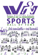 Sports Hall of Fame Our Inductees 2020 / Nos intronisées 2020