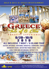 Greek Experience Tale of 6 cities