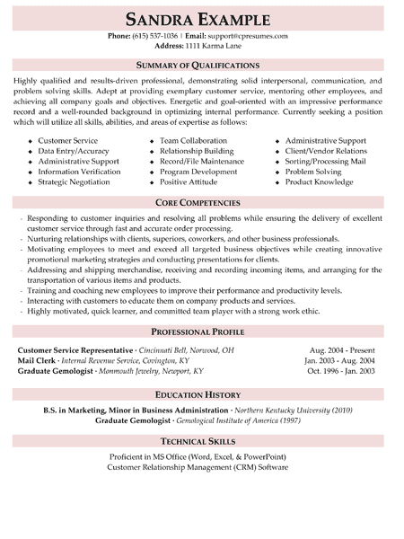 engineering resume templates find the best engineering - Free Sample Resumes For Customer Service
