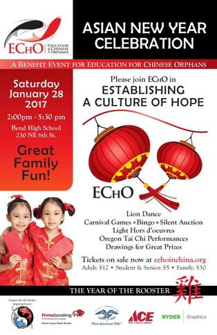 Echo New Year Celebration 2017