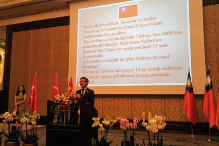 Taiwan, Republic of China, Ankara, Turkey, Yaser T.H. Cheng