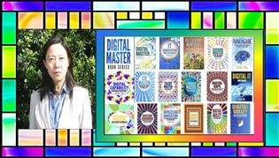 digital master author introduction