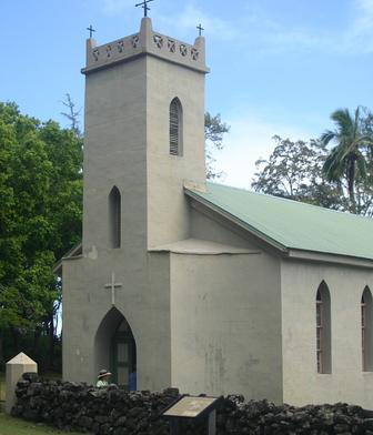 Father Damien Tours Kalaupapa Hawaii