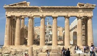Atina  Şehir Notları