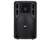 Speaker for rent Las Vegas