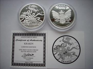 1 Oz Silver Coin Kraken Antique Kraken