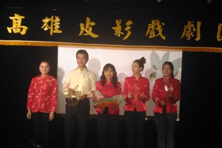 Taiwan, Kaoshiung, Taipei Economic and Cultural Mission in Ankara, Turkey