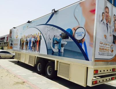 Mobile Clinic Dubai
