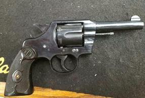 Gunsmithing/Customization