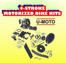 4-STROKE MOTORIZED BIKE KITS