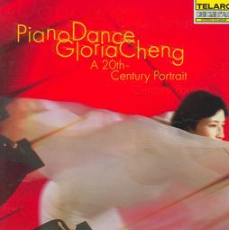 Conga,piano,Gloria Cheng, Telarc,American composers, Miguel del Aguila, Los Angeles Philharmonic, LA Phil,composer,composing,classical,music,contemporary,Alejandro Escuer, Mauricio Nader, Mexico,American,latin,hispanic,modern,South American,Argentina,del Águila, Buenos Aires,compositores,contemporaneos,actuales,uruguay,komponist,compositeur,musik,Grammy, Award winning