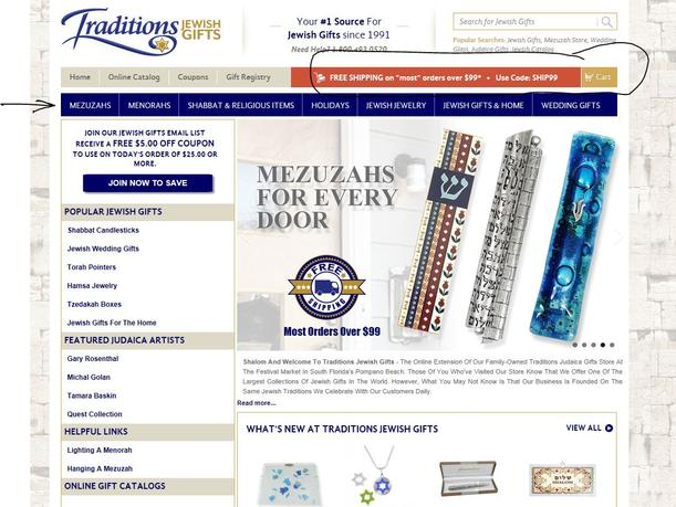 Traditional Jewish Gifts website