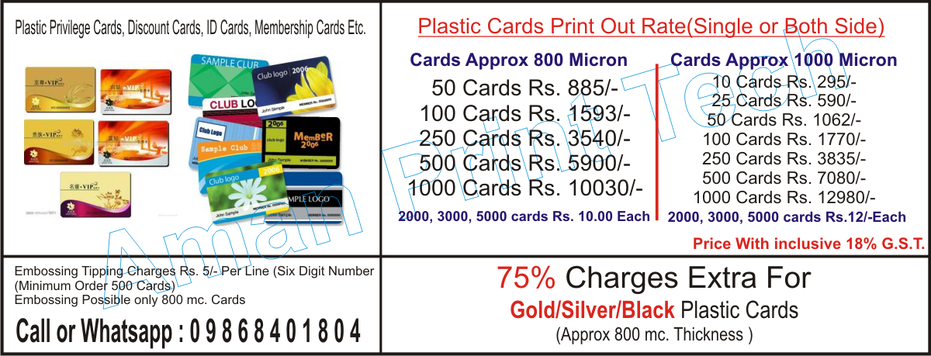 plastic cards delhi, pvc id cards delhi, pvc id cards maker delhi, pvc id cards maker india, pvc cards, plastic cards, discount cards, employee id cards, students id cards, collage id cards,