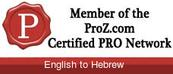 PROZ certified professional profile