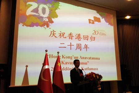 Ambassador Yu Hongyang, The Turkish Center for Asia Pacific Studies, APAM, Turkey, Asya-Pasifik Araştırmaları Merkezi, think tank, Hong Kong, China, Embassy of China in Ankara